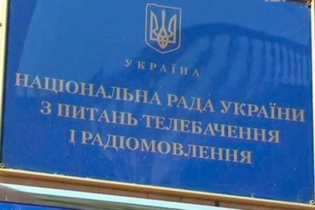 Эксперты рассказали, где в Украине сохранится аналоговое телевидение