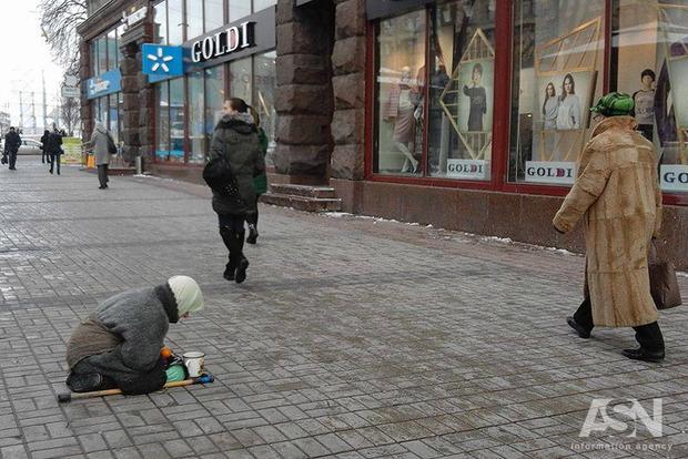Уровень бедности за год сократился на 15% - Рева
