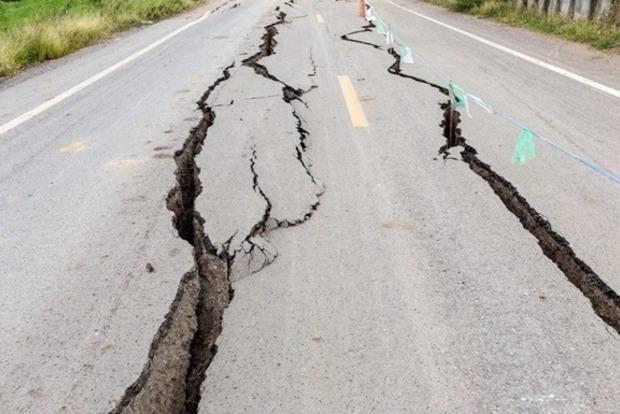 Возле японских островов произошло землетрясение