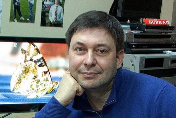 СБУ обшукує агентство РИА Новости. Його директор затриманий за підозрою в державній зраді
