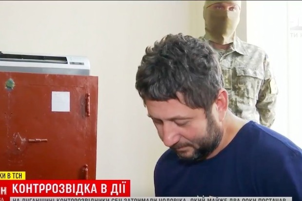 СБУ задержала поставщикa русского оружия наДонбасс