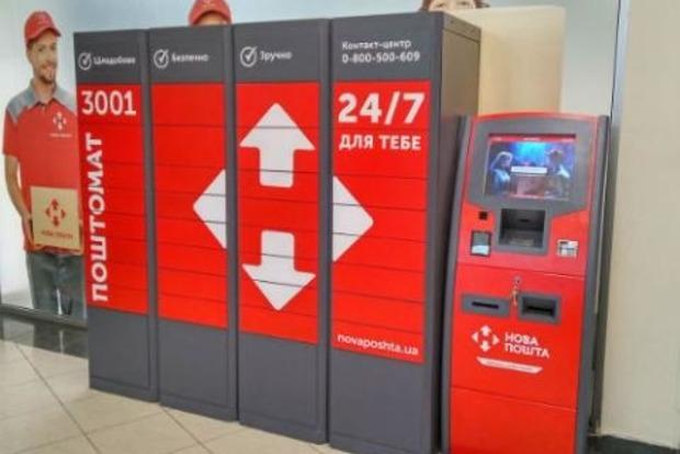 В интернете продают две базы клиентов «Новой почты»