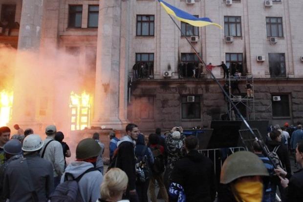 В ООН заявили о вмешательстве в расследование дела трагедии 2 мая в Одессе