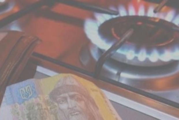 Накроет всех: Уже этой осенью газ может подорожать на 73%
