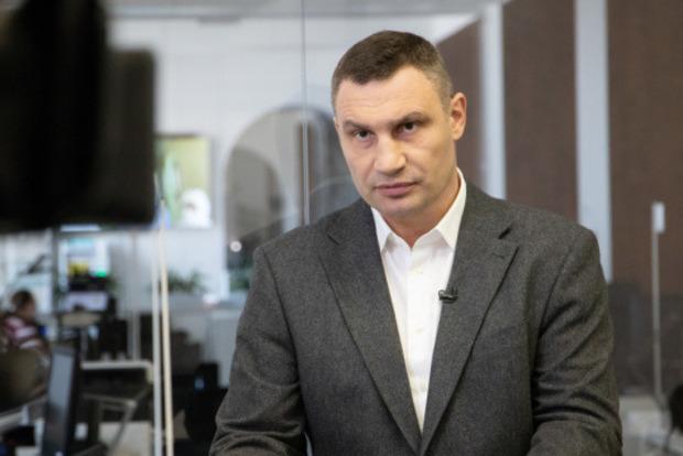 Кличко призвал к общенациональному локдауну