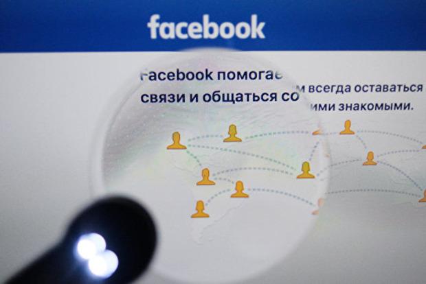 Социальная сеть Facebook  запустил сайт, который позволяет  проверить, следилли пользователь за«российской рекламой»