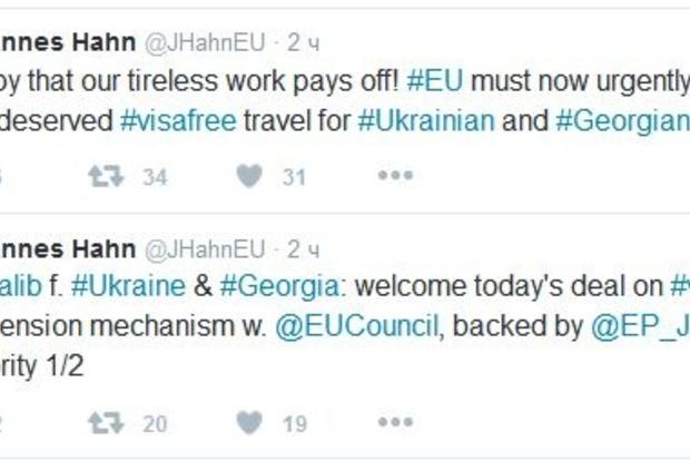 Евросоюз должен незамедлительно предоставить безвиз Украине - Хан