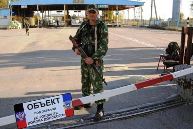 Вдруг война, а ты уставший. На таможне «ДНР» стали взвешивать багаж