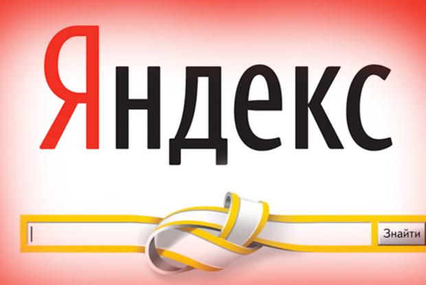 Блокировка российских сайтов в Украине противоречит свободе слова - генсек Совета Европы