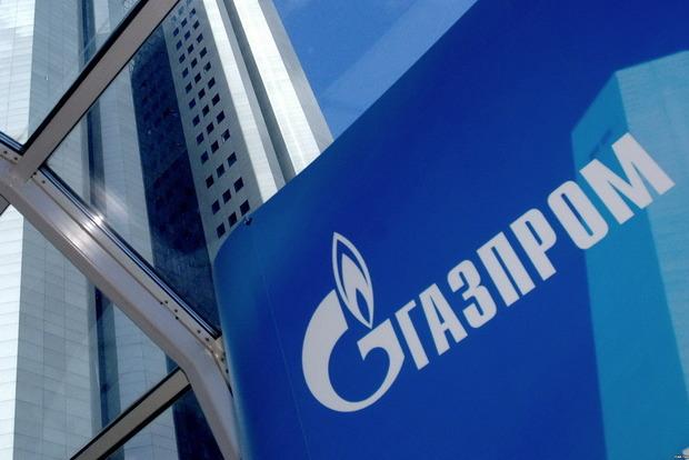 «Газпром» хочет прогнать через Украину больше газа