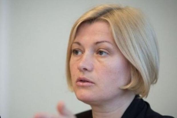 Россия высылает дипломатов из городов, где идут судилища над украинцами