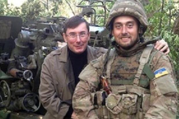 Тайная свадьба: в Киеве женился сын Луценко