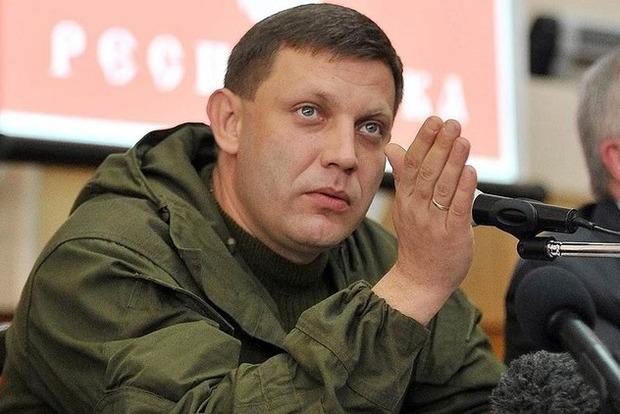 Захарченко не согласен с миротворческим предложением Путина