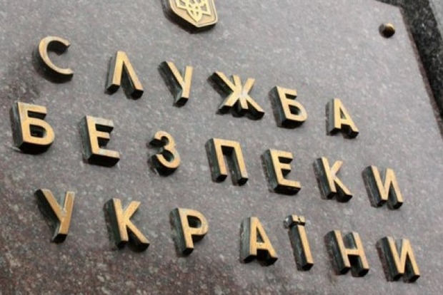 На Житомирщине задержана группа нелегальных копателей янтаря