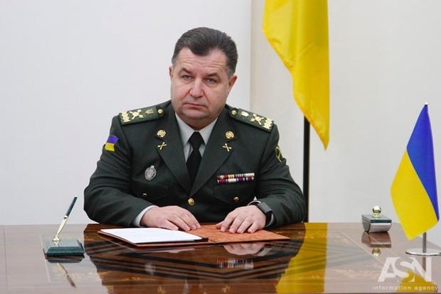 Генерал уснул на заседании Минобороны Украины