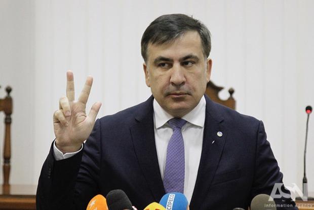 Суд переніс розгляд скарги щодо запобіжного заходу Саакашвілі на19 січня