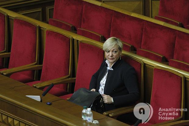 Рада не будет рассматривать назначение Смолия и отчет Гонтаревой