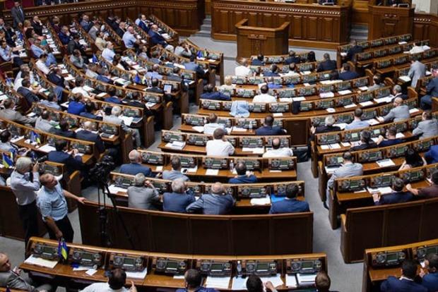 Рада приняла закон о выведении из госсобственности печатных СМИ