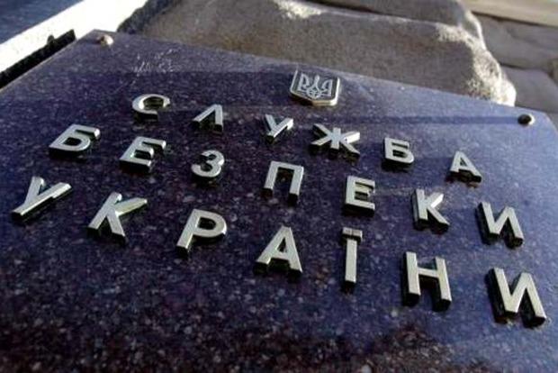 Сотрудник СБУ в Луганской области попался на взятке в 150 тысяч долларов