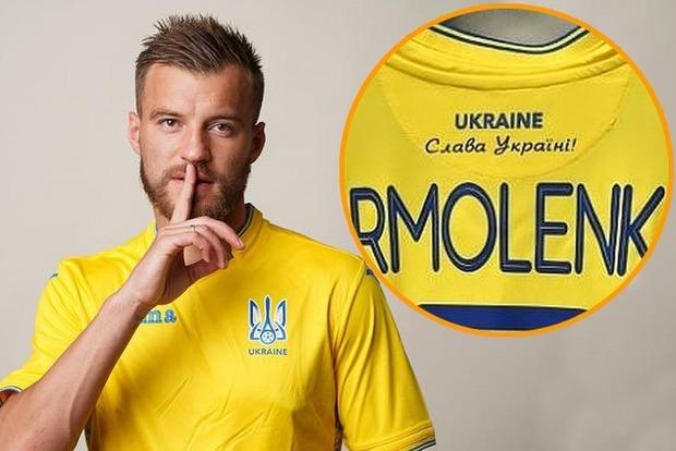 В УЕФА ответили на призыв РФ запретить форму с лозунгом Слава Украине!