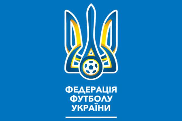 Исполком ФФУ обязал Динамо играть в Мариуполе