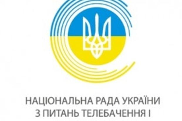 В Украине запрещен еще один телеканал