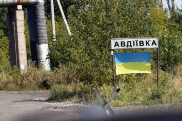 Газопровод Очеретяное— Авдеевка— Украина начала строительство вобход ДНР