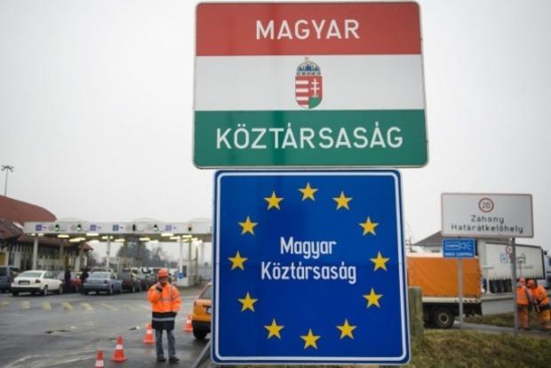 Венгрия обновила правила въезда и транзита (СПИСОК ИЗМЕНЕНИЙ)