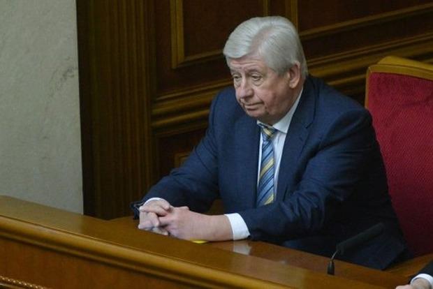 Шокин требует от Верховной рады законодательно урегулировать вопрос ареста народных депутатов