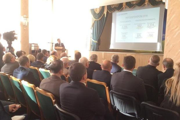 «Укроборонпром» в 2016 году выполнил 40% государственного оборонного заказа
