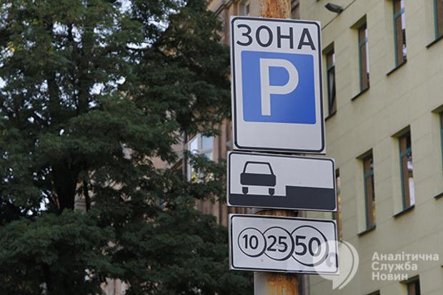 Штрафы за парковку на местах для лиц с инвалидностью значительно выросли