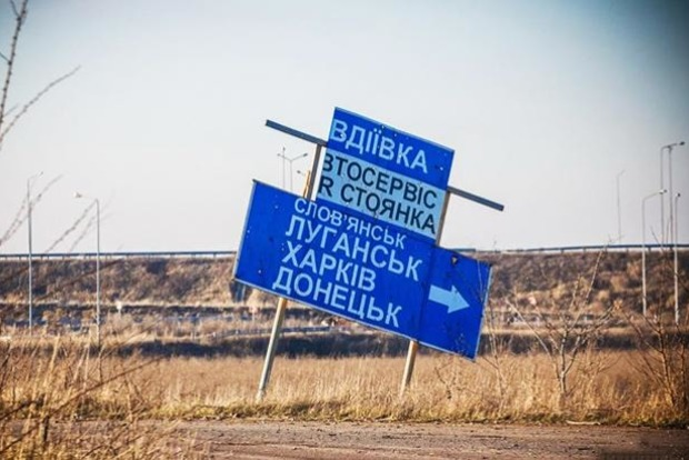 За минувшие сутки боевики 33 раза нарушили режим тишины, потерь среди украинских военных нет