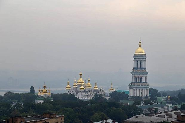 Киев в дымовой ловушке