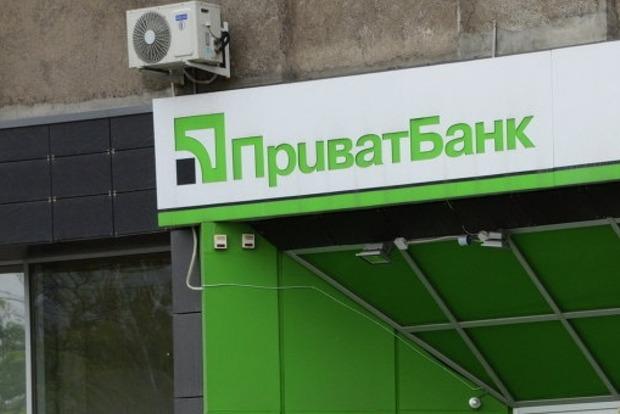 Нацбанк конвертував єврооблігації «ПриватБанку» в капітал