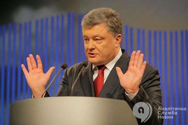 Порошенко: Законопроект про Донбас проголошує мирний, політико-дипломатичний шлях