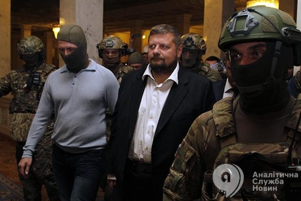 ГПУ обвиняет Мосийчука по пяти статьям