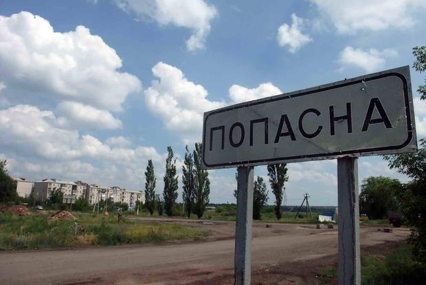 Один боец ВСУ погиб в результате обстрелов боевиков