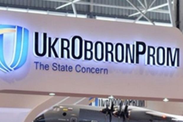 США передадут «Укроборонпрому» технологии для наблюдения за границами