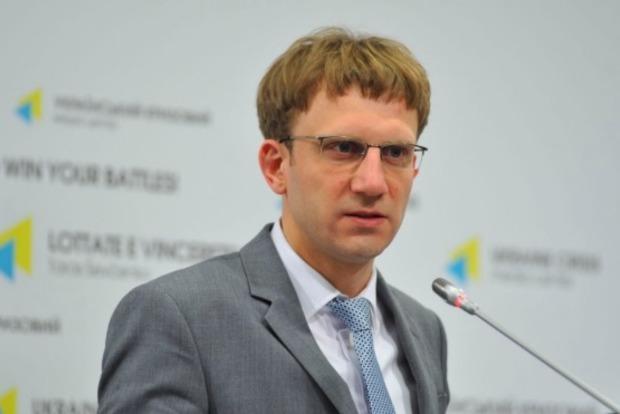 Рада приступила к рассмотрению законопроекта о спецконфискации