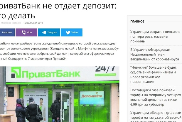 Вадим Чунжин: Если у вас депозит – его могут «официально украсть» или затянуть возврат, пока вы не умрете… Что делать? Советы адвоката.