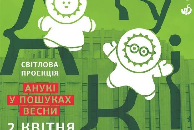 Сегодня киевляне смогут увидеть необычное световое шоу