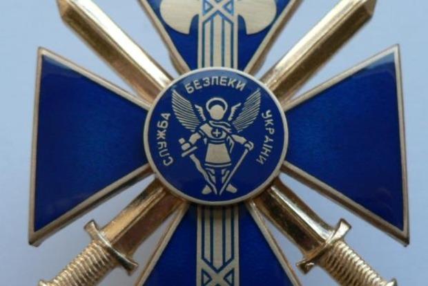 В Днепропетровске два контрразведчика попались на взятке