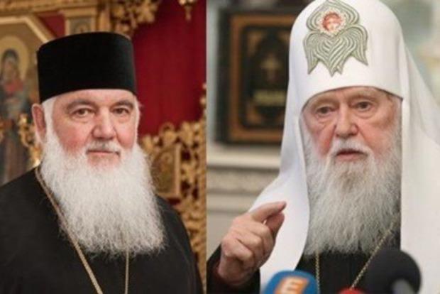 УПЦ МП: Филарет и Макарий не смогут участвовать в выборах главы церкви