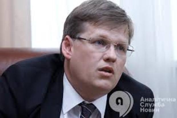 Розенко: Рада має прийняти закон для реформування пенсійної системи забезпечення