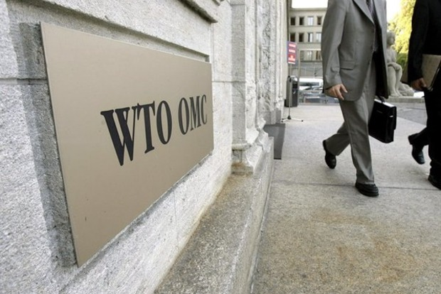 Украина начала консультации с ВТО по иску к России