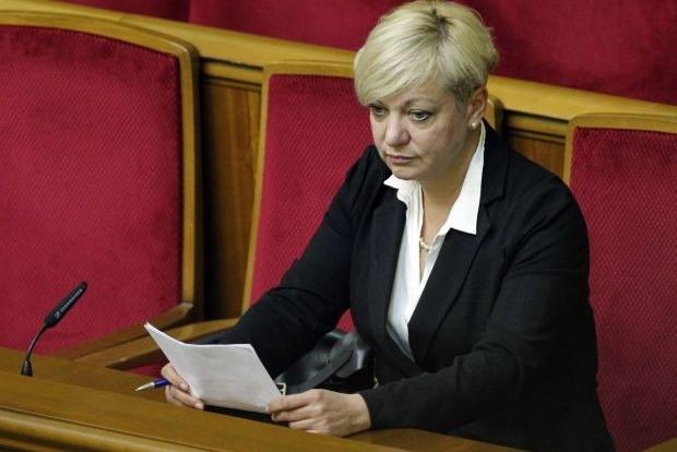 Гонтарева будет находиться в отпуске за свой счет до решения Рады – НБУ