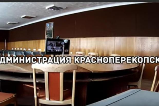 В Крыму хакеры на заседании оккупационных властей включили гимн Украины