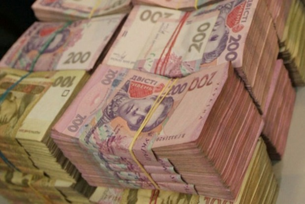 Сбережения украинцев уменьшились на 44 млрд гривен - Госстат