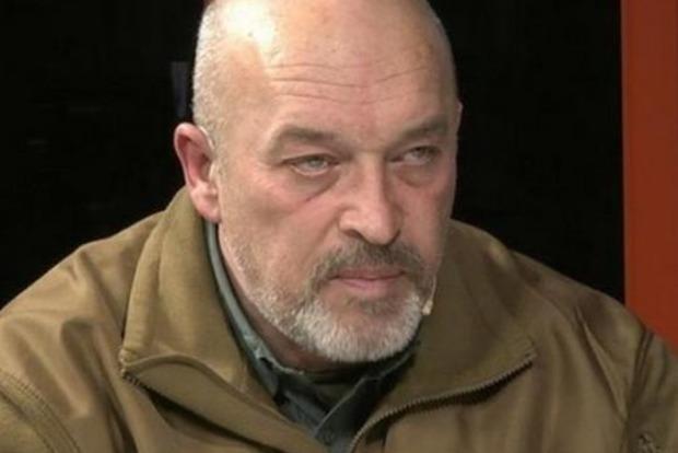 Тука: З «ЛДНР» Кремль хоче зробити Придністров'я