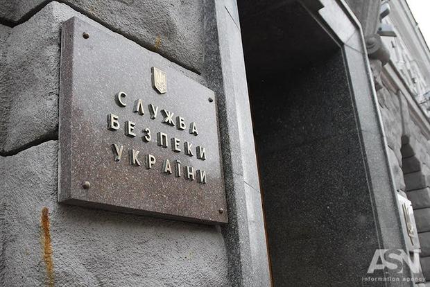 В Запорожье разоблачили преступную группу, которая вывезла в «ДНР» почти 12 млн грн соцвыплат - СБУ